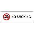 "COSMO Acrylic Signage ""NO SMOKING"""
