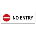 Cosmo No Entry Sign