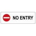 """COSMO Acrylic Signage """"NO ENTRY"""""""