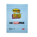 "3M Post-it Super Sticky Line Note 643S- Blue 3""x4"""