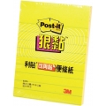 """3M Post-it Super Sticky Line Note 643S- Yellow 3""""x4"""""""