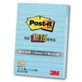 "3M Post-it Super Sticky Line Note 660S 4""x 6"" (Blue)"