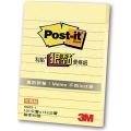 """3M Post-it Super Sticky Line Note 660S 4""""x 6"""" (Yellow)"""