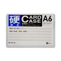 POP BAZIC Bazic Deluxe Hard Card Case, A6