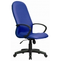 High Back Manager Chair With Armrest TWS71