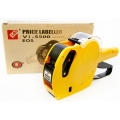 LBD Price Gun Labeller (1 Level)