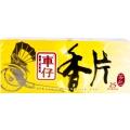 RICKSHAW Chinese Tea - Jasmine 25's