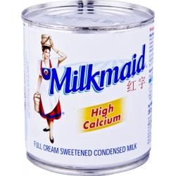 MILKMAID Condensed Milk 397g