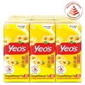 Yeo's Chrysanthemum Tea 250ml x 24's Carton
