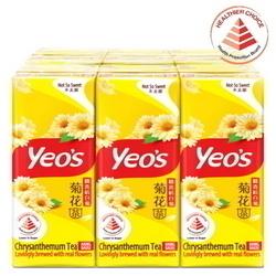 YEO'S Chrysanthemum Tea - 250ml x 24 Packets