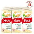 Yeo's Soya Bean 250ml x 24's Carton