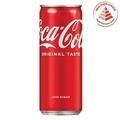 Coke 330ml x 24's Carton