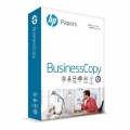HP Business Copier Paper, A4 70g 500's