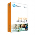 HP Everyday Copier Paper A3 80g