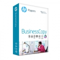 HP Business Copier Paper A3 70g