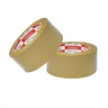 NIKKO OPP Tape N4845BE, 72mm x 45m(Brown)