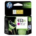 HP Ink Cart.CN055AA #933XL (Magenta)