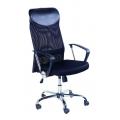 HARTZ High Back Mesh Chair w/Armrest