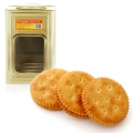 KHONG GUAN Big Tin Biscuits - Peanut Cream 5kg