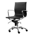 HARTZ Low Back Conferenc Chair 8801B PU