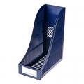 Sysmax Super Rack 3610 Blue
