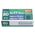 MAX 11-10MM STAPLES