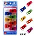 LEMON Color Plastic Clip LS-2 885619, 7's