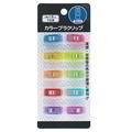 LEMON Color Plastic Clip LS-1 885618, 10's