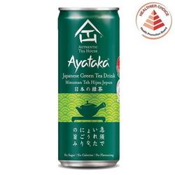 HEAVAN AND EARTH Ayataka Green Tea - 300ml x 12  Cans