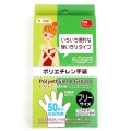 Polyethylene Glove KM-594, 50's