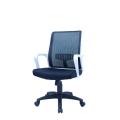 HARTZ Mid Back Executive Chair 2901 (Blk)
