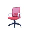 HARTZ Mid Back Executive Chair 2901 (Rd)