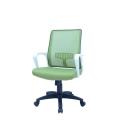 HARTZ Mid Back Executive Chair 2901 (Grn)