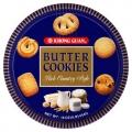 KHONG GUAN Butter Cookies - Tin 454g