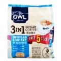 OWL 3-in-1 Instant Coffee - Regular Low Fat 25's