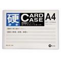 POP BAZIC Deluxe Hard Card Case PB-HC, A4