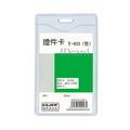KEJEA Soft Card Holder T-033V (Vertical)