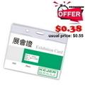 KEJEA Soft Card Holder T-034H (Horizontal)