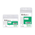 KEJEA Soft Card Holder w/Zip 037H (Horizontal)