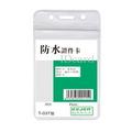 KEJEA Soft Card Holder w/Zip 037V (Vertical)