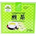O S K Sencha Green Tea  50s