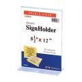 "STZ  Vertical  Acrylic Sign Holder 8.5x12"""