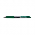 ZEBRA Sarasa Clip Gel Pen, 0.5mm (Green)