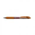 ZEBRA Sarasa Clip Gel Pen, 0.5mm (Orange)