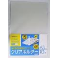NCL L-Shape Clear Folder A3 (PKT10)