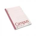 KOKUYO Campus Note Book, B5 7mm