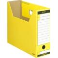 Kokuyo Box File KF-A4-LFT A4E, Yellow