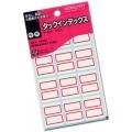 Kokuyo Index Label,KF-TA-21 Red 23x29mm