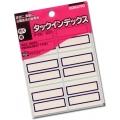 Kokuyo Index Label, KF-TA-23 Blu 42X34mm