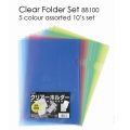Plus Clear Folder Set (PKT10) Color
